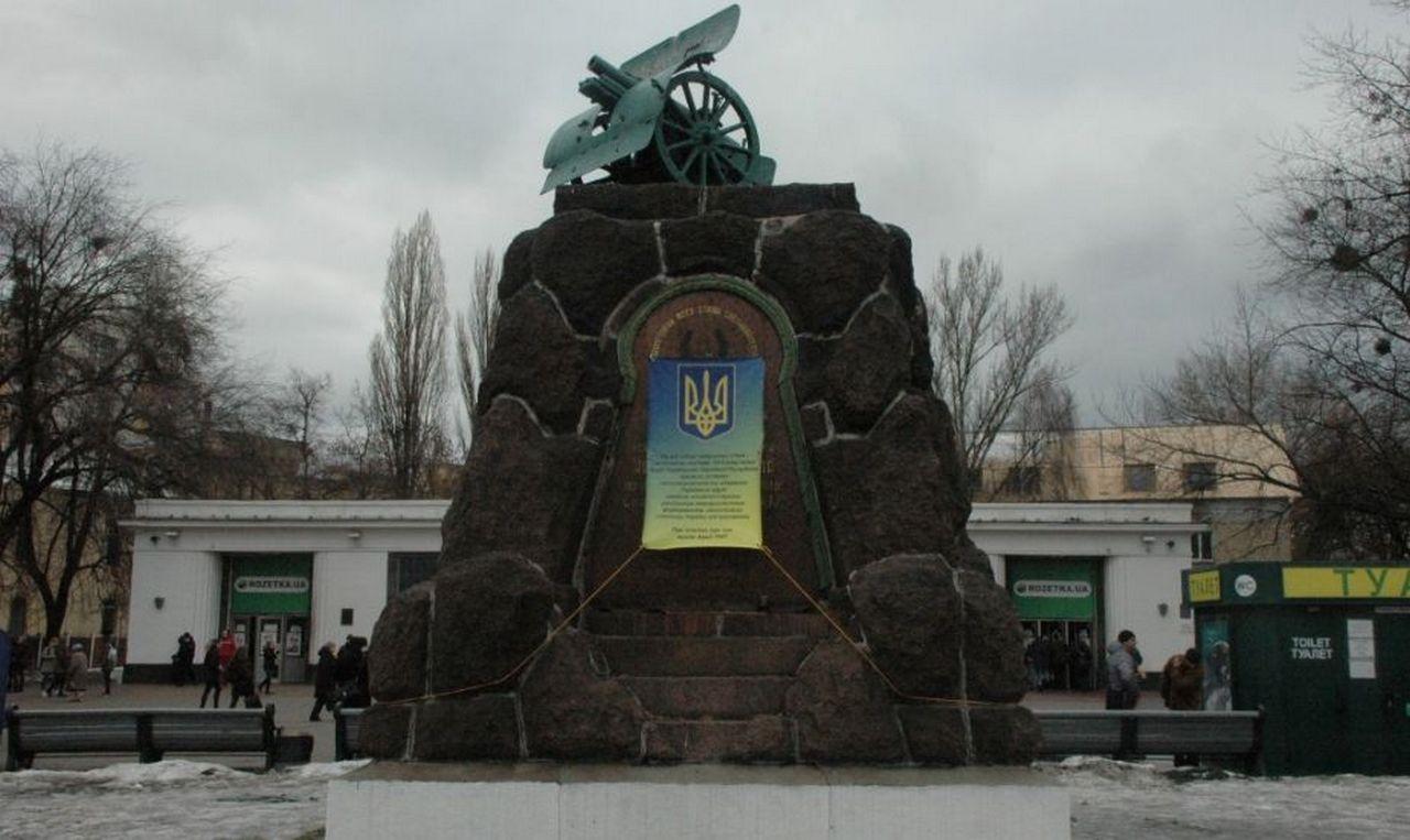 Украинский заменитель Октябрьской революции