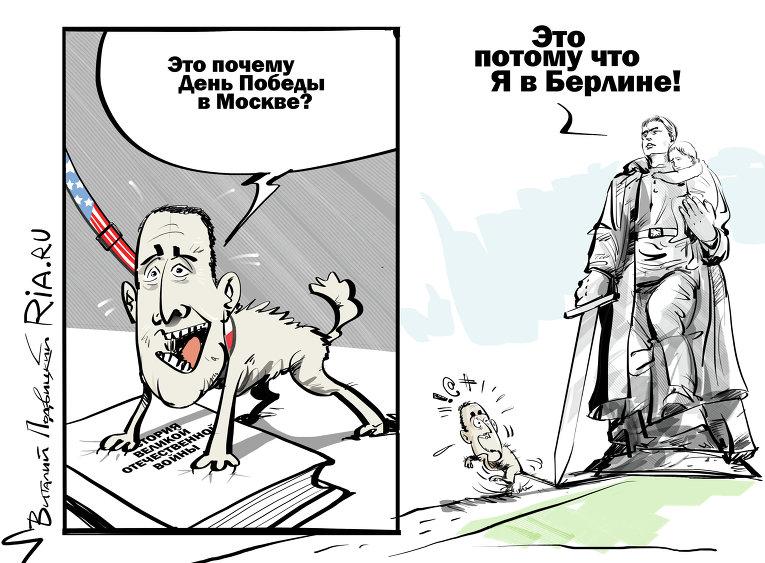 """Русским друзьям (""""Gazeta Wyborcza"""", Польша)"""