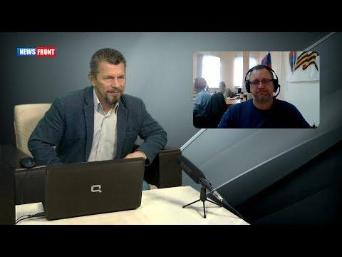 Заявление Яроша сделано для СМИ. На линии фронта в Донбассе идет обострение — Юрий Котенок