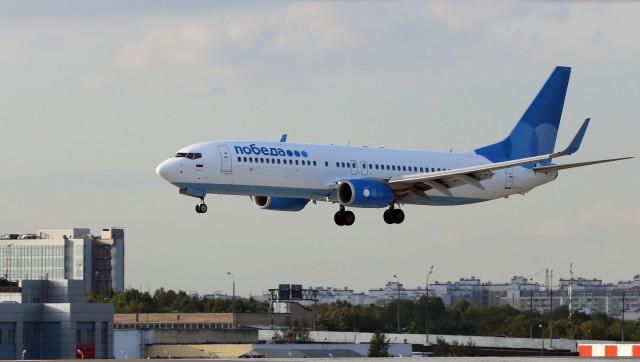 Самолёт экстренно сел в Волгограде из-за решившей покурить пассажирки