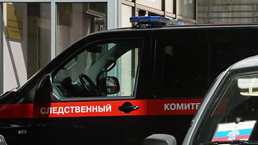 СК рассматривает все версии крушения Ми-8 в Красноярском крае