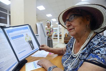 Россиянам предложили поработать подольше ради пенсий
