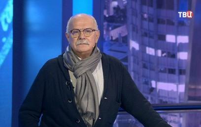 Михалков: не разделяю издевательство по поводу Собчак