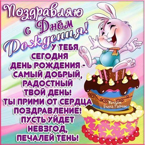 Поздравление на дому с днем рождения детей