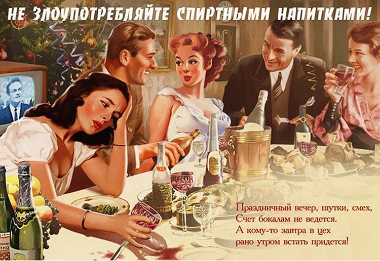 sovietpinuppt2 13 Потрясающий «советский» пин ап. Часть 2