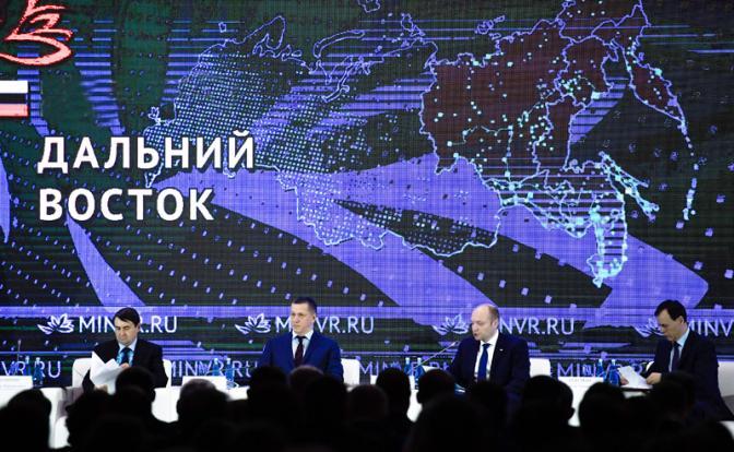 Дальний Восток отодвинулся от Москвы еще дальше