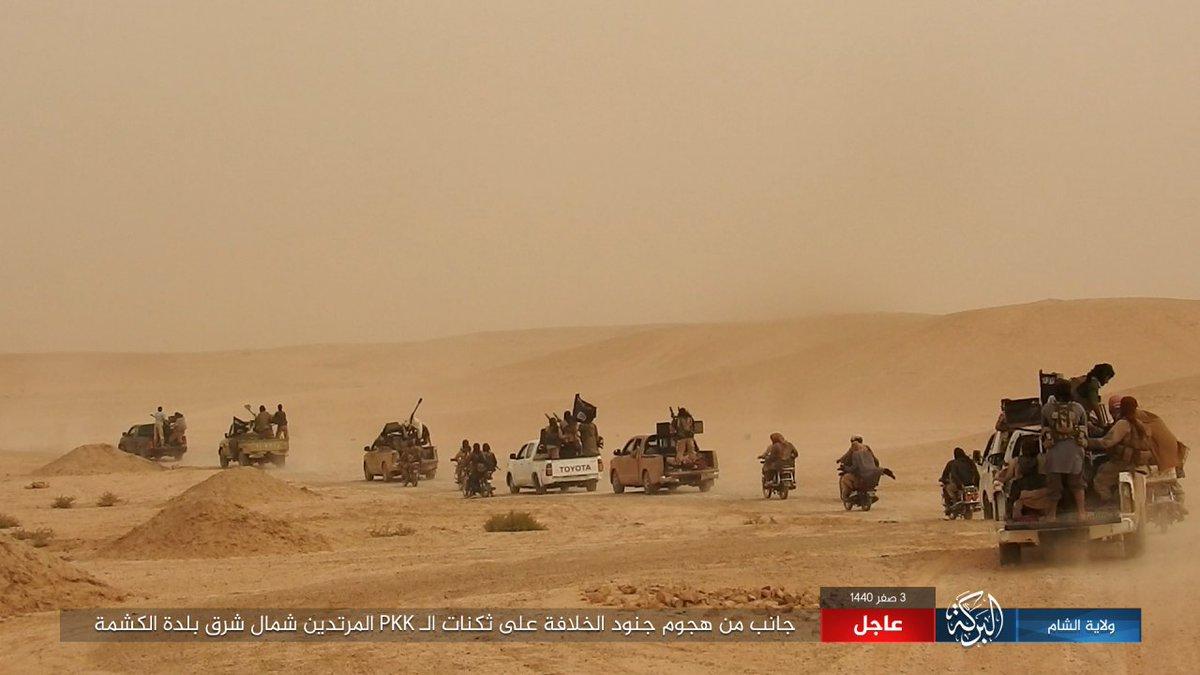 Атака ИГИЛ под Джубл-аль-Бахра