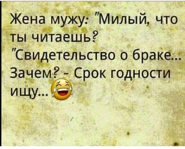 - Девушка, а что Вы делаете …