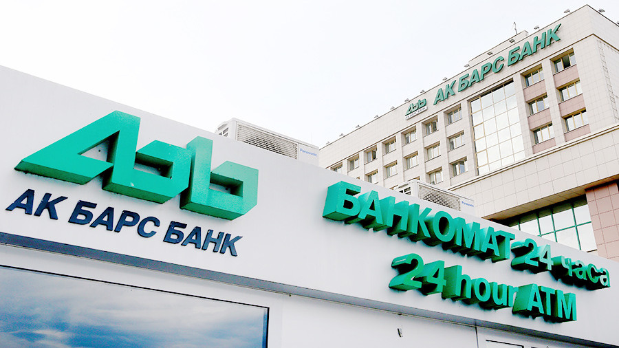 """Трейдер """"АК Барса"""" за 5 лет заработал 77 млн рублей на манипулировании акциями в ущерб работодателю"""