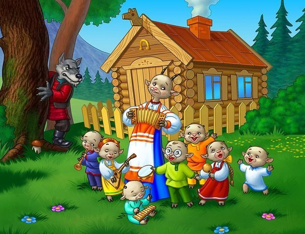 Послушав на ночь сказку «Волк и семеро козлят», ребенок задал вполне логичный вопрос: - А где все это время был папа-козел?
