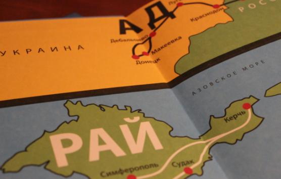 Власти Крыма обвинили группу блогеров в продажности украинским националистам