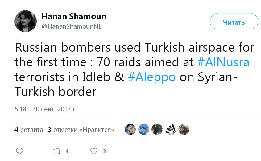 Самолеты ВКС РФ впервые использовали турецкое воздушное пространство для ударов по боевикам Ан-Нусры