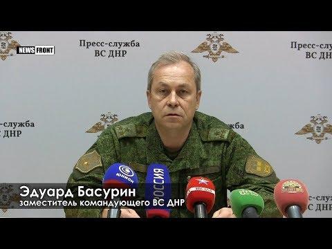 Обстрелы ВСУ в ДНР привели к повреждениям и ранению местного жителя