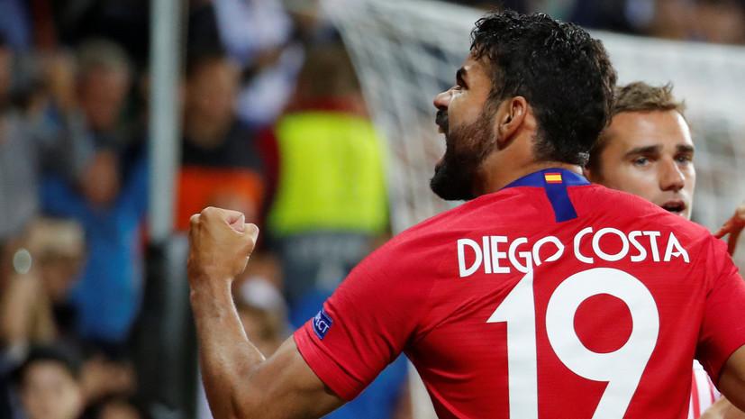 Футболист «Атлетико» Коста стал автором самого быстрого гола в истории Суперкубка УЕФА