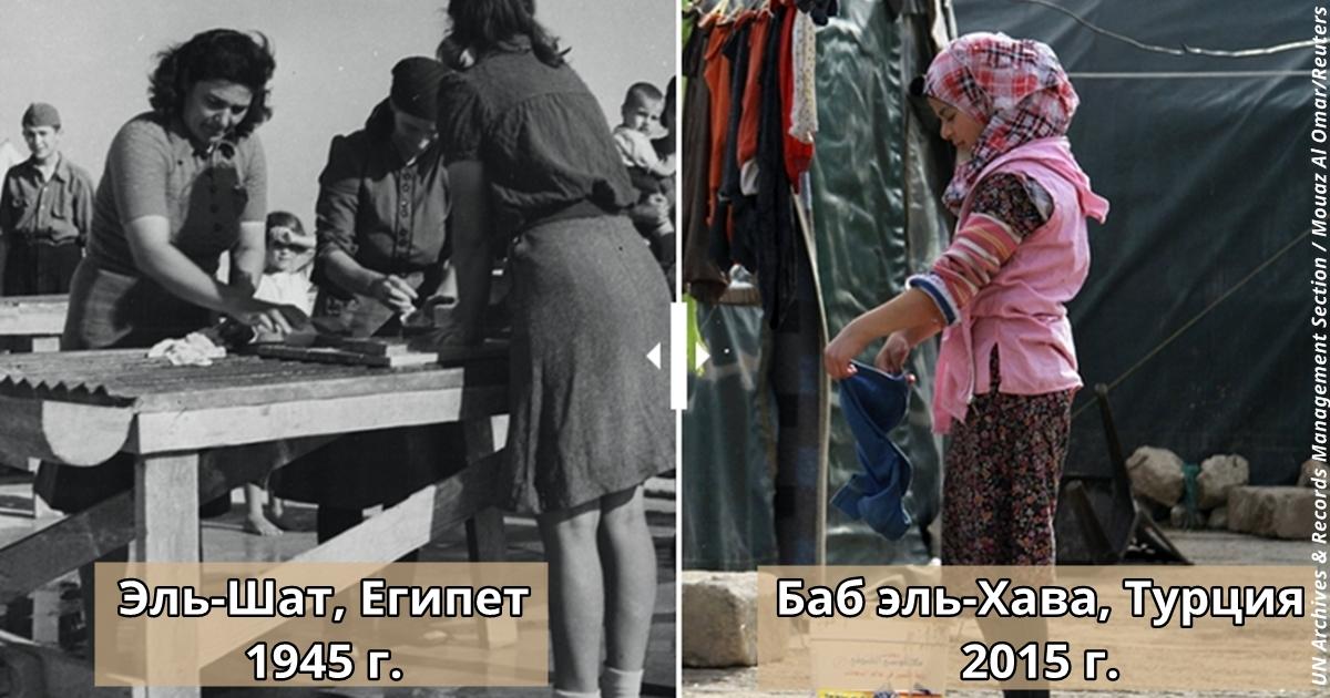 24 фото о том, как совсем недавно беженцами были европейцы!