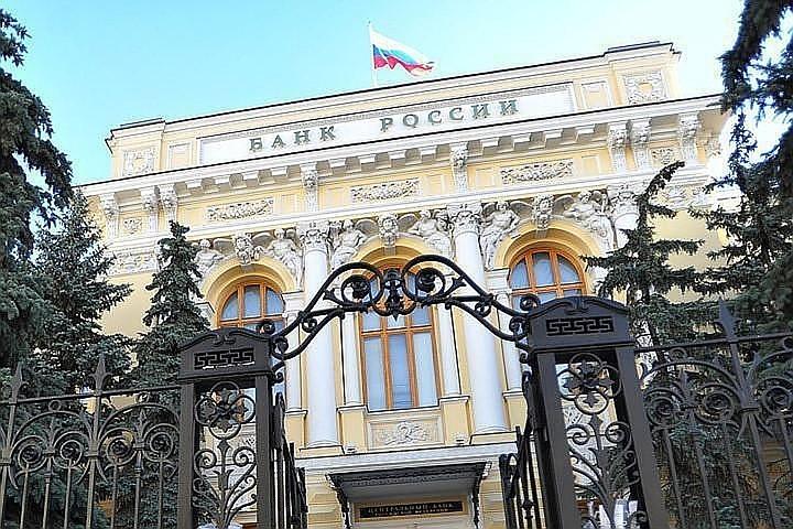 ЦБ аннулировал лицензию «Московского вексельного банка»