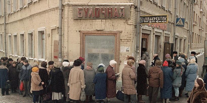Тогда – Сейчас: что почем было накануне распада СССР