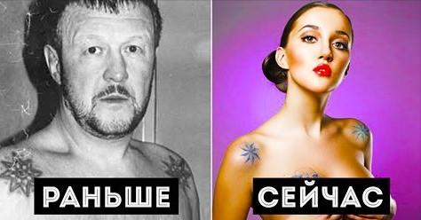 Татуировки, которых стоит опасаться: что значат уголовные наколки (18 ФОТО)