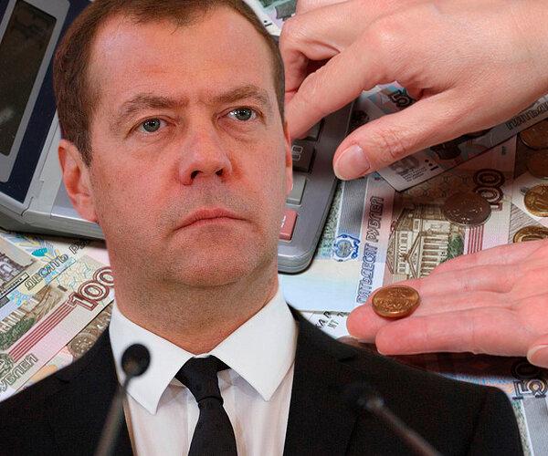 Дмитрий Медведев: задача правительства — снизить бедность на 200% за счет налоговых поступлений граждан