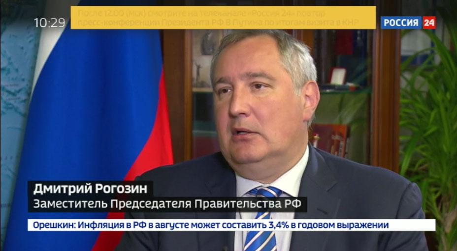 Дмитрий Рогозин: «Корабелы – люди особой породы»