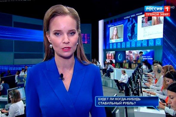 Неудобные вопросы в ходе «Прямой линии с Владимиром Путиным».