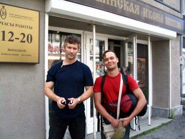 Товарищ Ройзмана, украинский нацист и ветеран АТО Дмитрий Резниченко - ударил ветерана-подводника
