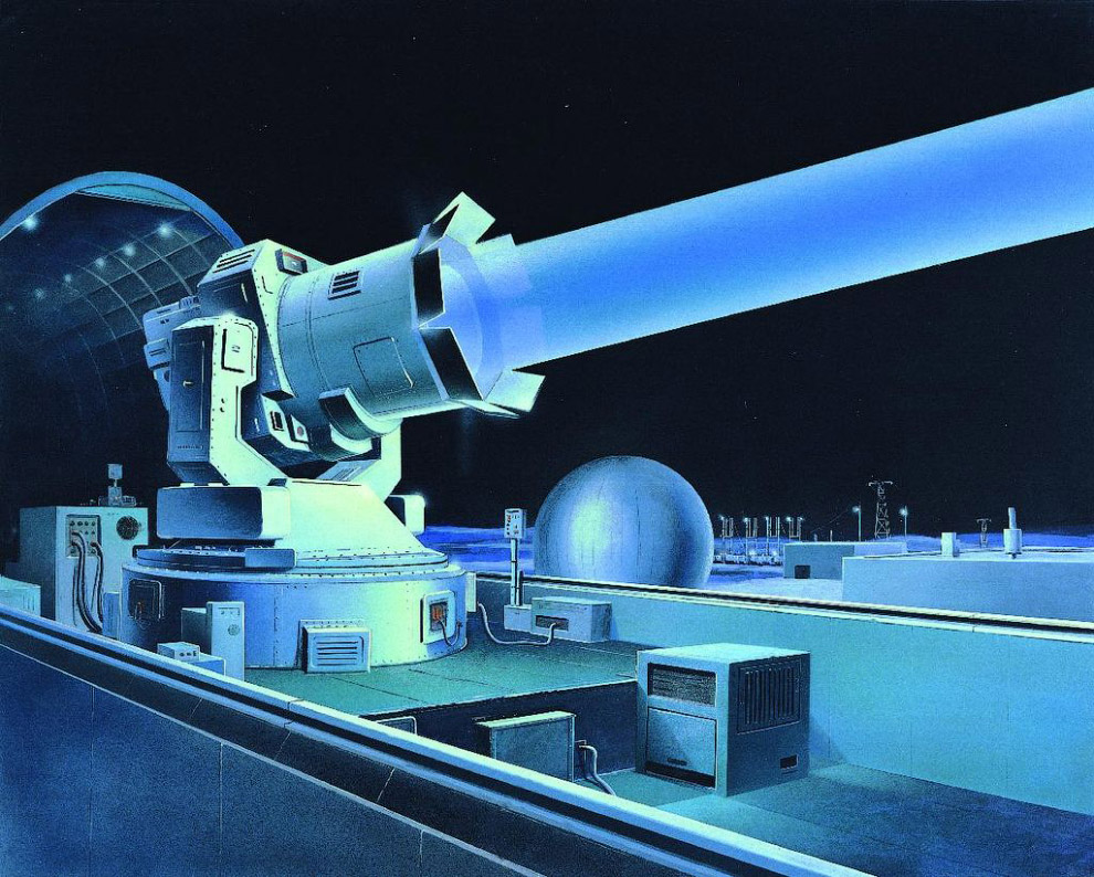 Картинка лазерной установки