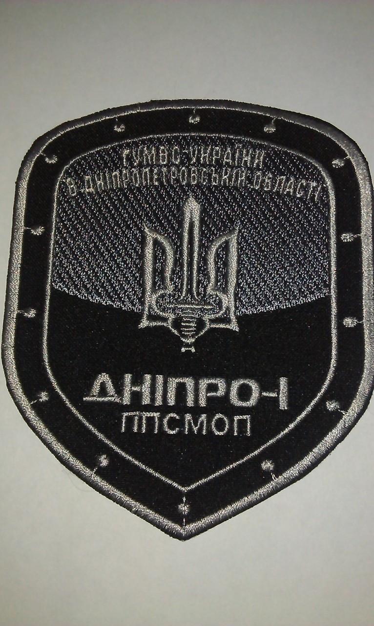 Полк «Днепр» в боях на Донбассе