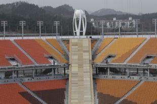 Южная Корея может смягчить санкции в отношении КНДР на время Олимпиады