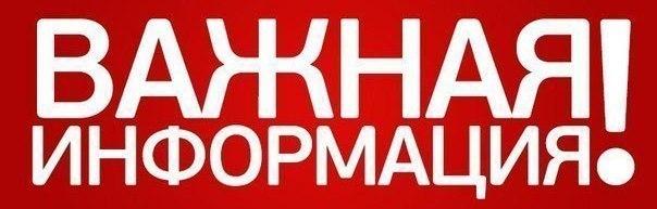 ПРЕДУПРЕЖДЕНИЕ! Украинская армия готовит кровавую провокацию на Луганщине, ВСУ переодеваются в форму армии ЛНР