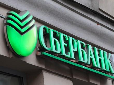 Украинский «Ощадбанк» обьяви…