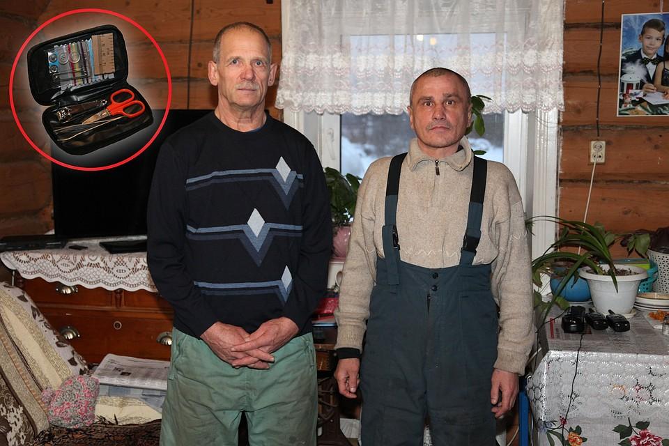 Суровым уральским охотникам чиновники в благодарность подарили педикюрные наборы