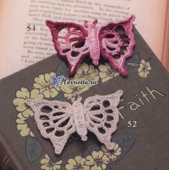 Бабочки с ажурными крылышками крючком