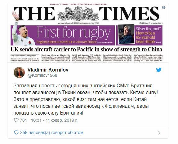 Times: Великобритания направит авианосец в Тихий океан для демонстрации силы Китаю
