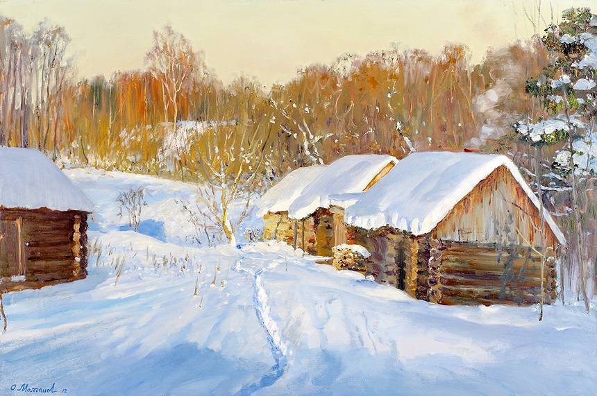 Прекрасная русская зима, художник Олег Молчанов