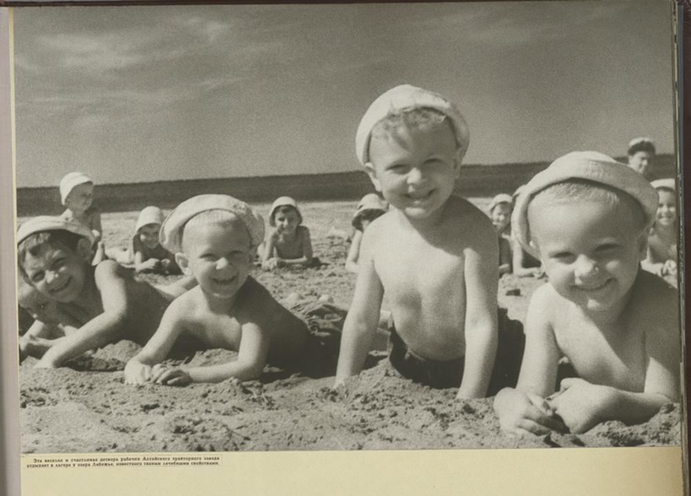 Благосостояние детей Советского Союза 52