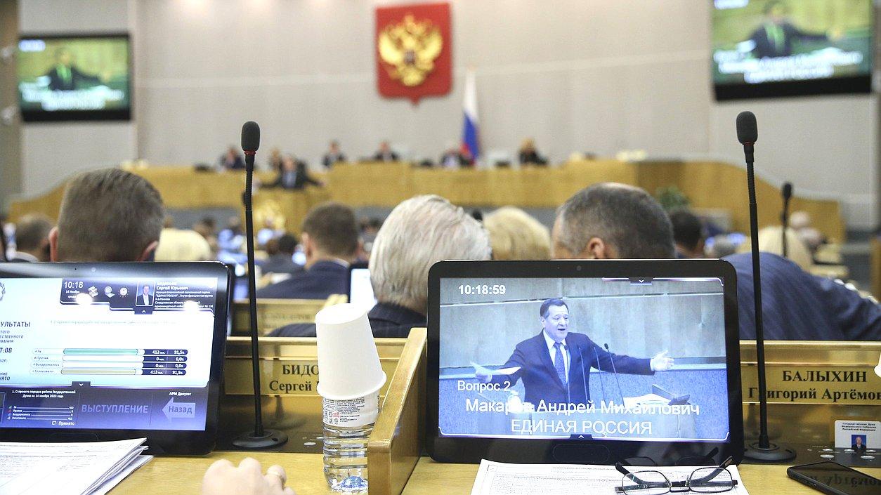Новый налог для граждан. Госдума приняла закон о самозанятых