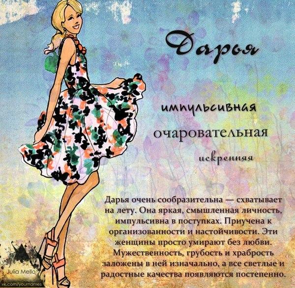 имя элина значение имени и судьба для женщины Подмосковье, Раменском