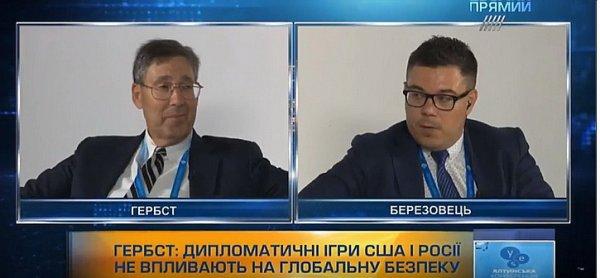 Американский дипломат  Джон Хербст на украинском ТВ признал, что большинство  дипломатов это шпионы