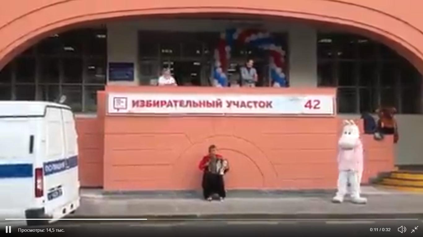 Выборы в России: voting à la russe