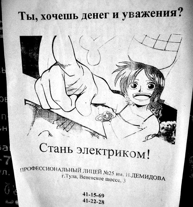 ОБЪЯВЛЕНИЯ О ТРУДОУСТРОЙСТВЕ))