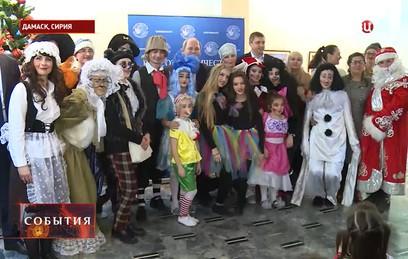 Россияне организовали новогоднюю елку для детей в Сирии