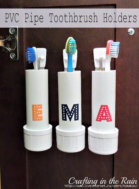 pvc-toothbrush-holders (471x640, 242Kb)