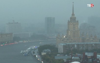 В Москве выпала пятая часть месячной нормы осадков