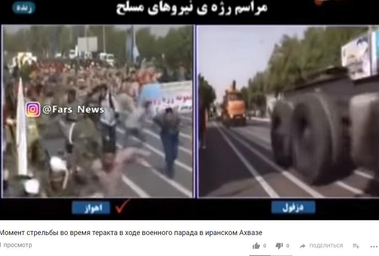 Видео начала теракта на воен…