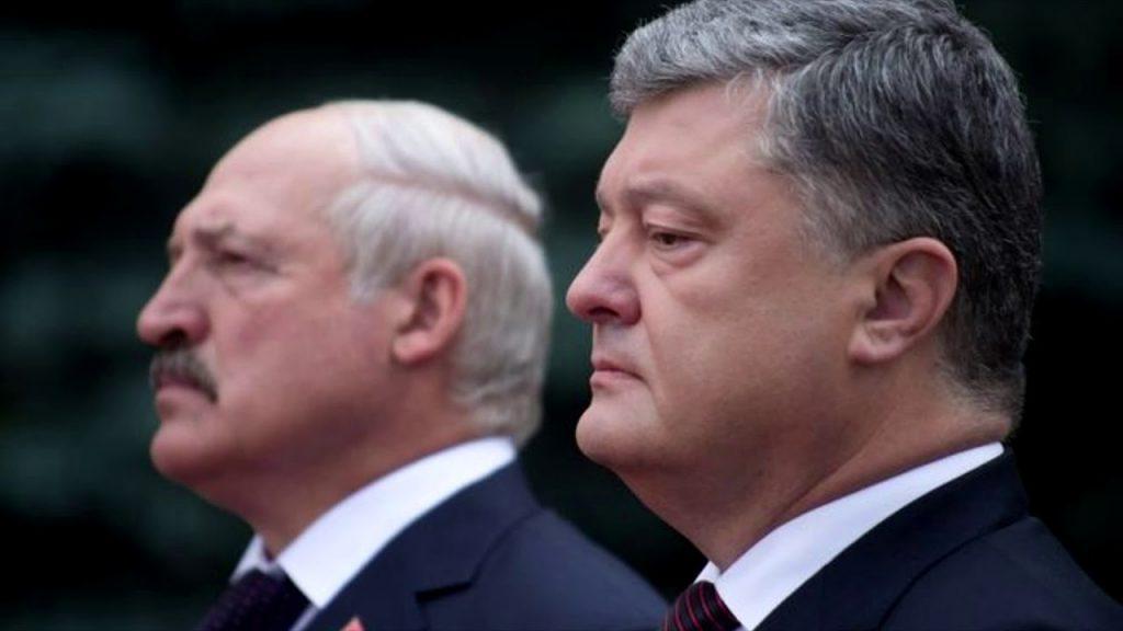 Минск меняет свое отношение …