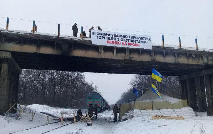 Из-за блокады Донбасса Украина потеряла 2 миллиарда долларов