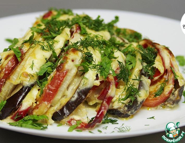 БЛЮДО ВЫХОДНОГО ДНЯ. Баклажаны с овощами под сметанным соусом