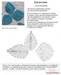 Связать листочек крючком схема