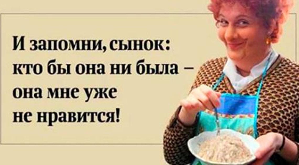 Подборка отборного Одесского юмора для души